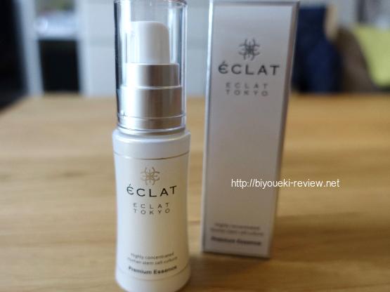 ヒト幹細胞培養液 化粧品