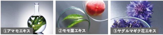 オルビス 化粧水 成分