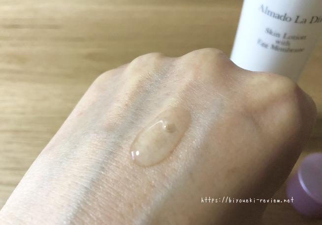 卵殻膜化粧水 口コミ