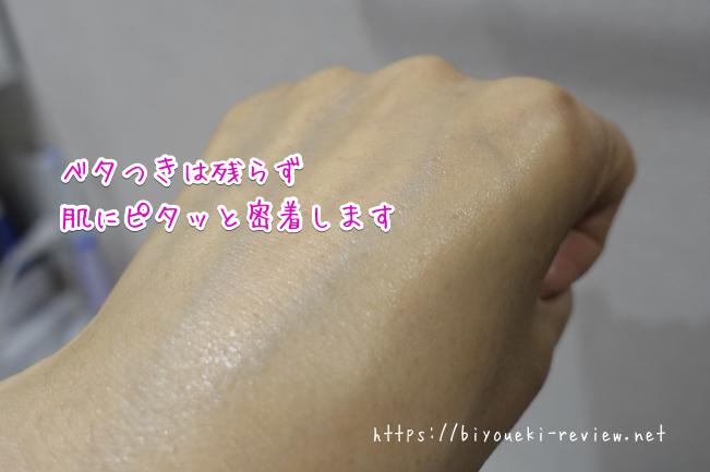エリクシール リンクルホワイトクリーム 口コミ